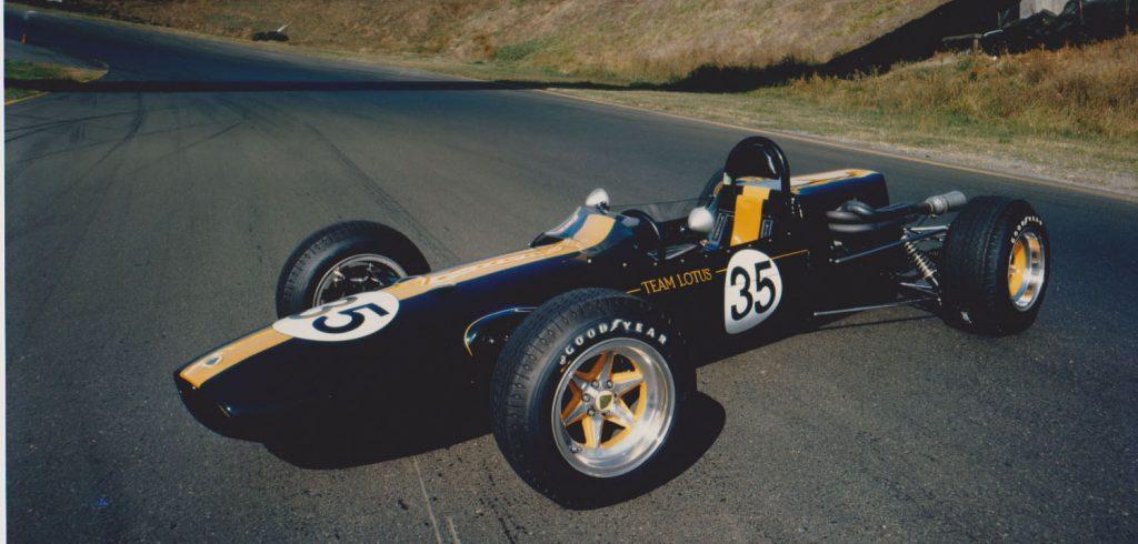 Lotus 35 after